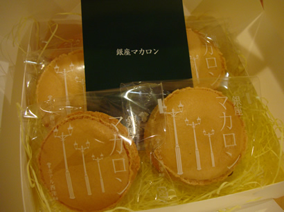 Ginza macaron