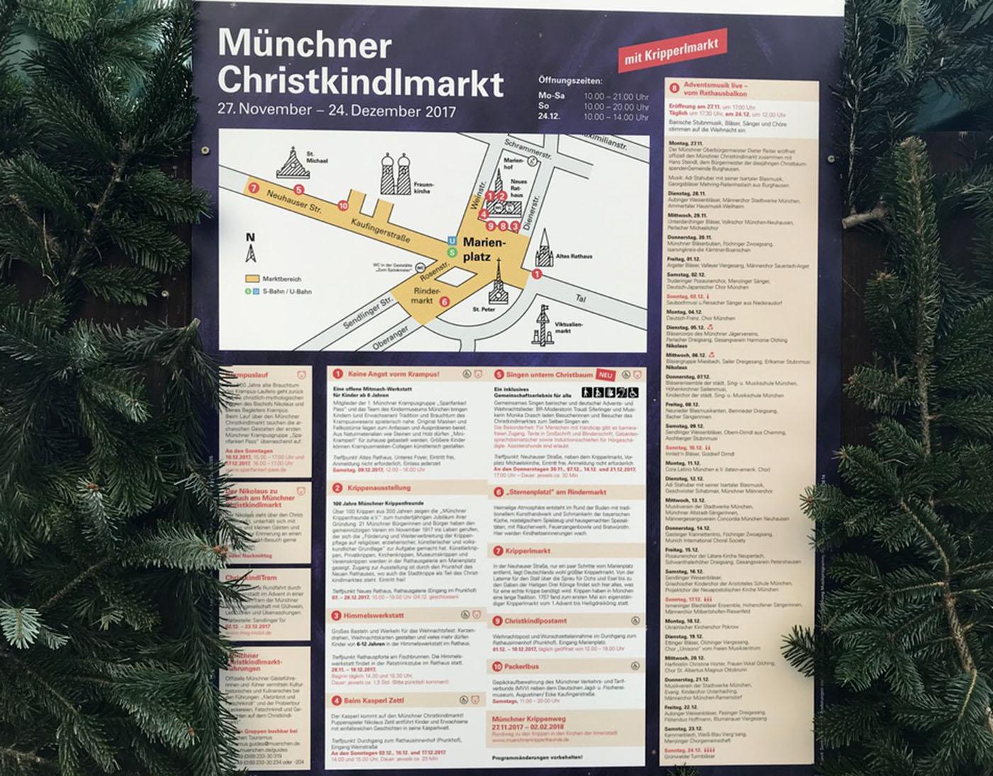 ミュンヘンクリスマスマーケット2017