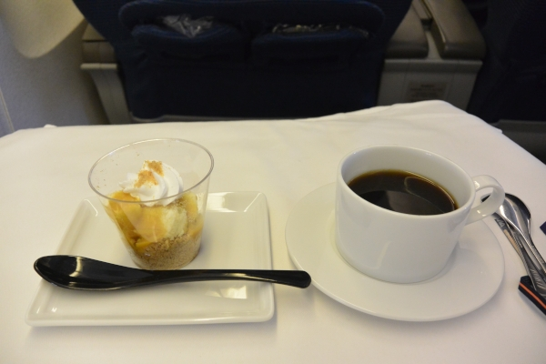 エアージャパンホノルル線コナコーヒー