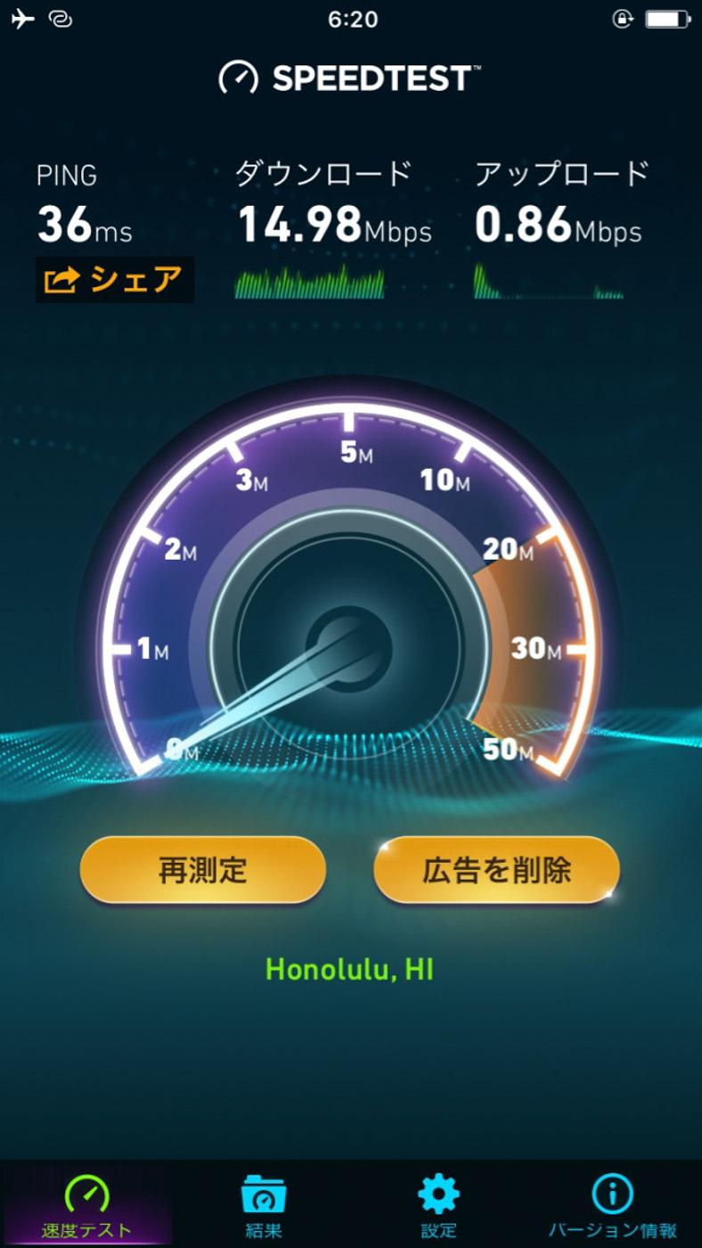 Apple sim速度