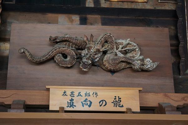 成相寺 真向の龍