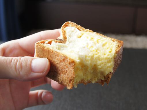 custard chouxcube