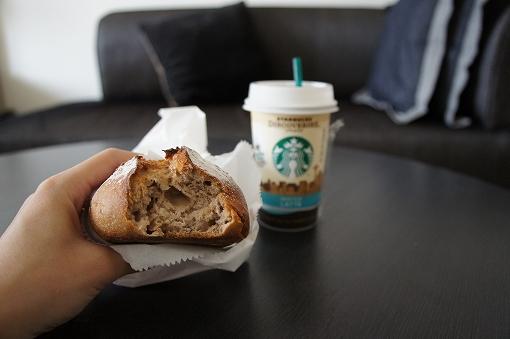 メゾンカイザーの栗粉パン