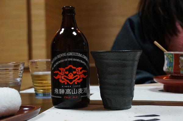 飛騨高山倭乃里夕食
