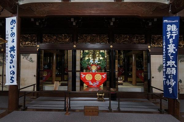 白川郷 明善寺本堂