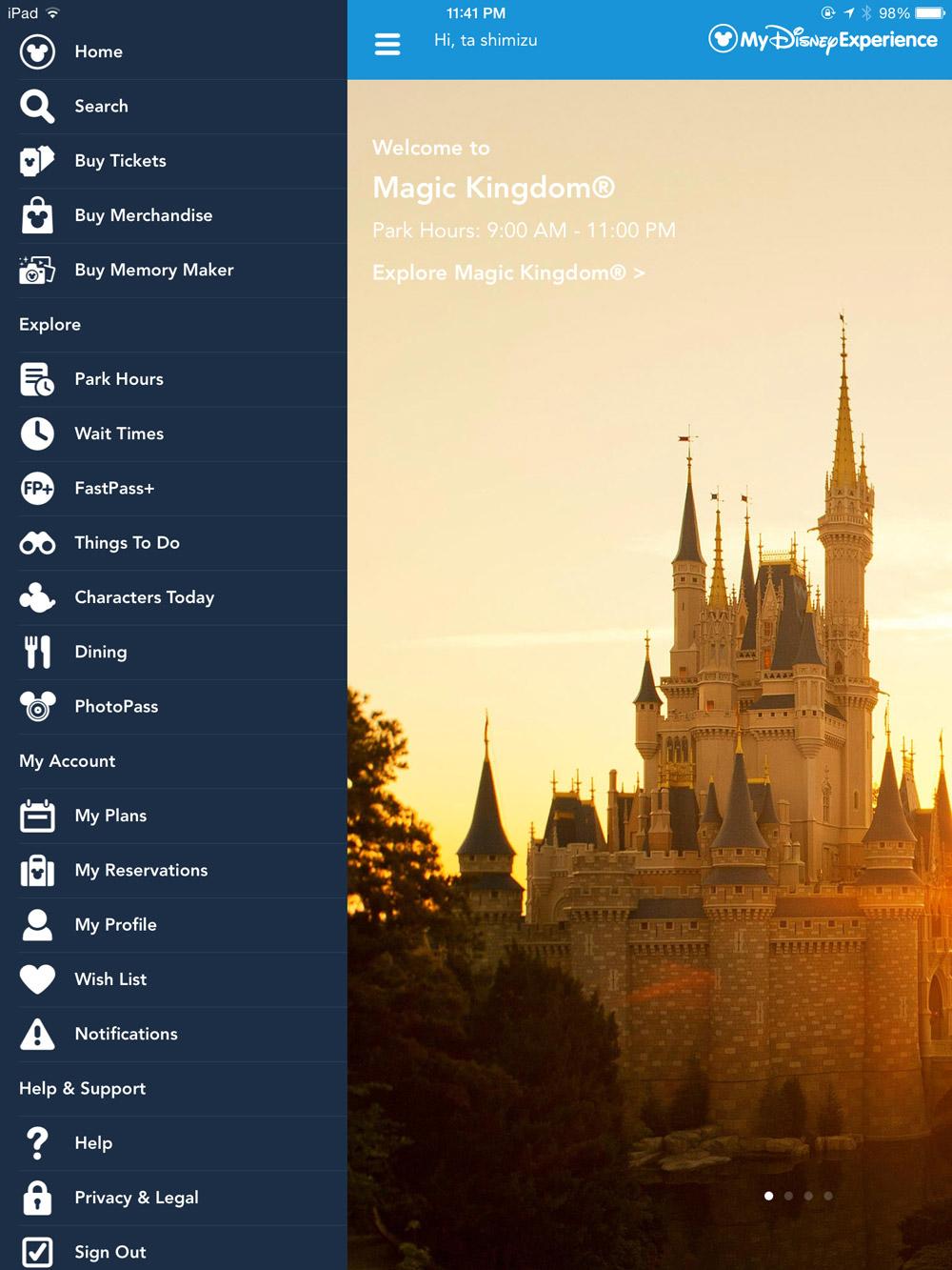 ディズニー公式アプリ初期画面