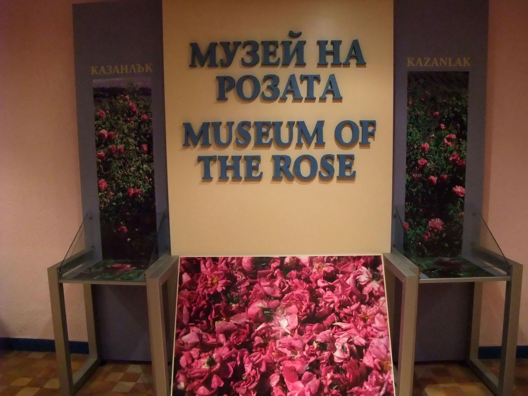 rose-museum