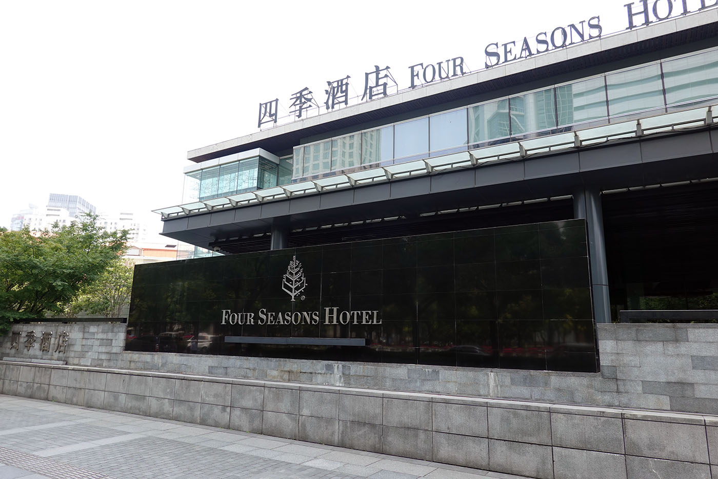 four seasons hotel phdong shanghai